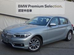 BMW118d スタイルPアシストクルコンLEDHDDナビETC