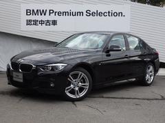 BMW320i Mスポーツ未使用車HDDナビACCDアシスト