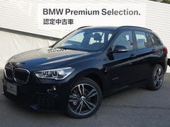 BMW X1xDrive18dMスポーツ未使用車コンフォートPKGLED