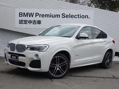 BMW X4xDrive 35i MスポーツAセーフティACC1オーナ