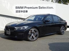 BMW740i Mスポーツ登録済未使用車ACC黒革シートヒーター