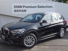 BMW X1sDrive 18i 7速DCT未使用車LEDBカメラPDC