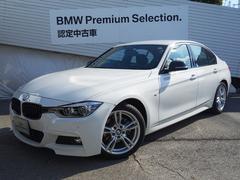 BMW320dMスポーツMパフォーマンスパツ取付車ドアプロジェクタ