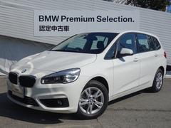 BMW218dグランツアラコンフォート&プラスPKGシートヒーター