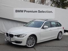 BMW335iツーリング ラグジュアリー直6ターボサンルーフ黒革