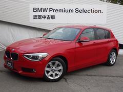 BMW116i認定保証新型iドライブキセノンミラーETC純正HDD