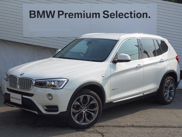 BMW xDrive 20d XラインデビューPKG黒革19AW