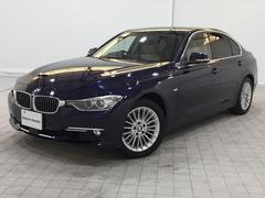 BMW320iラグジュアリー認定保証ACCベージュ革ワンオーナー