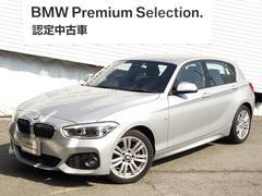 BMW118d MスポーツコンフォートPKGLEDフォグスマートキ
