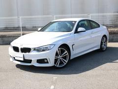 BMW428iクーペ Mスポーツ245PSLEDライトOP19AW
