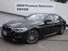 BMW523dMスポーツ登録未使用デビューパッケージヘッドアップD