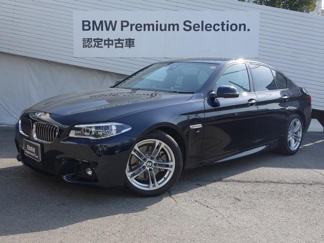 BMW 523d Mスポーツ認定保証ハイライン黒革LEDライトACC