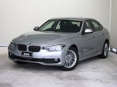 BMW320d ラグジュアリー認定保証黒革ACCLEDヘッドヒータ