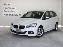 BMW218dグランツアラーMスポーツコンフォートPKG