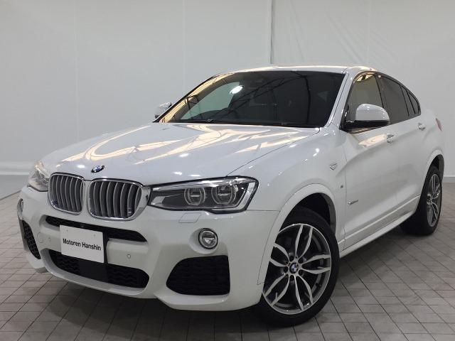 BMW xDrive 35i Mスポーツ認定保証DアシストACC黒革
