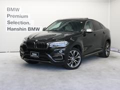 BMW X6xDrive35iセレクトコンフォトPエクストラヴァガナンス