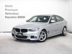 BMW328iグランツーリスモMスポーツ認定保証245PSインテリ