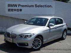 BMW118i スタイルアクティブクルーズETCコンフォートPKG