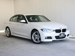 BMW320i MスポーツセーフティPKGヘッドアップDACC