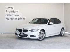 BMWアクティブハイブリッド3Mスポーツ赤革ACCインテリSBカメ