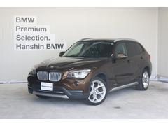 BMW X1sDrive20i xライン4気筒TBナビTV1オーナBカメ