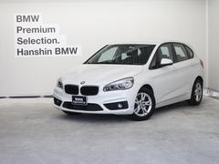 BMW218iアクティブツアラー認定保証PサポプラスPKG1オナ