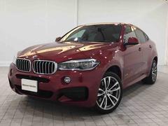 BMW X6xDrive 50i Mスポーツ認定保証V8ターボSR
