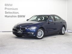 BMW330eラグジュアリープラグインHV黒革ACCLEDヘッド