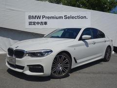 BMW523d MスポーツデビューPKG地デジBカメラ電動トランク