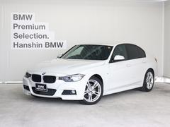 BMW320iMスポーツインテリセーフティーバックカメラリアPDC