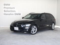 BMW328i Mスポーツ245PSHDDナビ地デジオートトランク