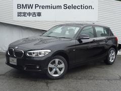 BMW118d スポーツPサポートクルコンHDDナビ衝突軽減ブレキ