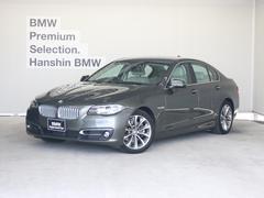 BMW523iモダン認定保証ACC液晶メータ白革シートヒーター