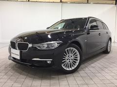 BMW320iツーリングラグジュアリー認定保証ACC黒革ACC