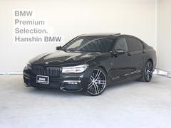 BMW750i Mスポーツ 認定保証V8ターボレーザーライトSR