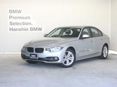 BMW318iスポーツ3気筒TBLEDライトHDDナビ純正AW