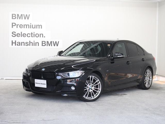 BMW 320dブルーパフォーマンス MスポーツOP19AWキセノン
