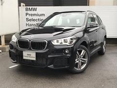 BMW X1xDrive 18d Mスポーツ登録済未使用LEDHDDナビ