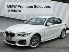 BMW118i MスポーツパッケージPサポコンフォートPKGETC
