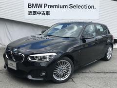 BMW118i Mスポーツ禁煙車LEDヘッドライトDアシストフォグ