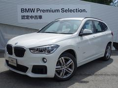 BMW X1sDrive18iMスポーツ登録未使用車コンフォートPKG