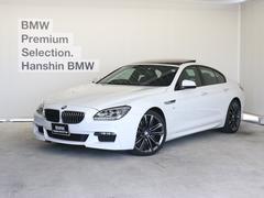 BMW640iグランクーペ認定保証黒革SRLEDヘッド20AW