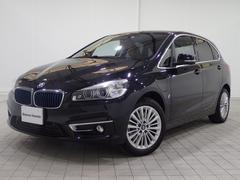 BMW225xeアイパフォーマンスAツアラーラグジュアリーACC