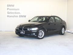 BMW320i認定保証アクティブクルーズコントロールワンオーナー