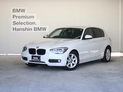 BMW116i認定保証純正HDDナビキセノン純正AWアイドリング