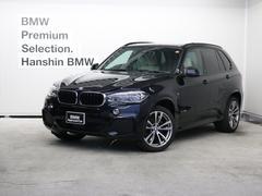 BMW X5xDrive35dMスポーツ認定保証セレクトPKGLED