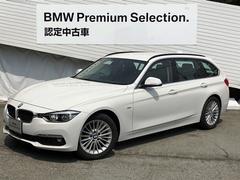 BMW320iツーリングラグジュアリ−認定保証ACCレーンチェンジ