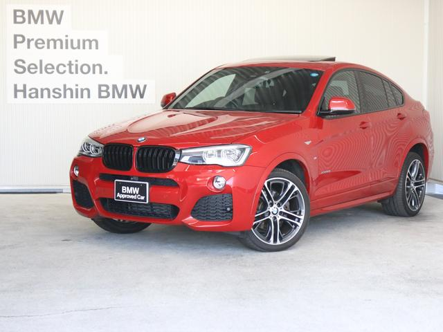BMW xDrive 35i Mスポーツベージュ革SR20AWACC