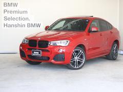 BMW X4xDrive 35iMスポーツモカ革SR20AWLEDライト
