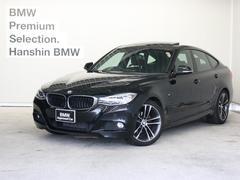 BMW320iグランツーリスモMスポーツ認定保証レザSR19AW
